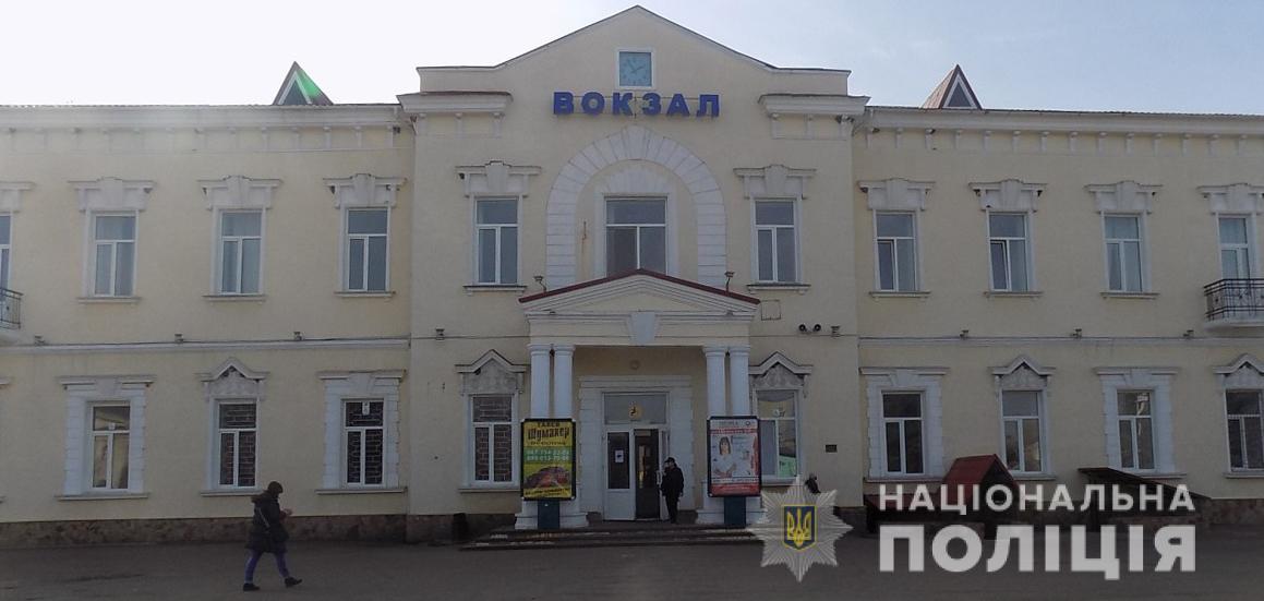 В Подольске сон на вокзале стоил пенсионеру 5 тысяч (фото) «фото»