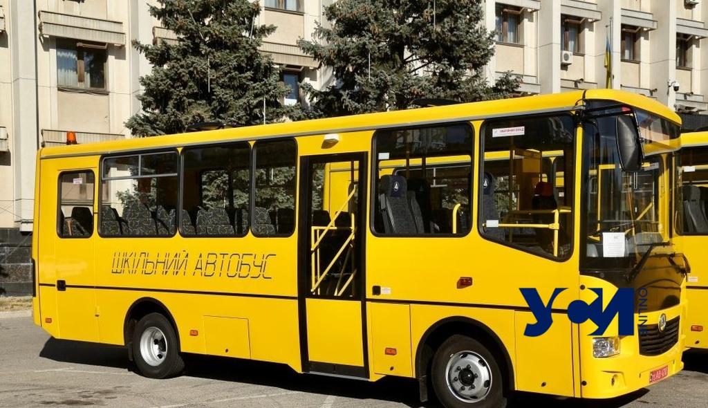 На Одесскую область закупят еще 21 школьный автобус почти по 2 миллиона гривен (аудио) «фото»