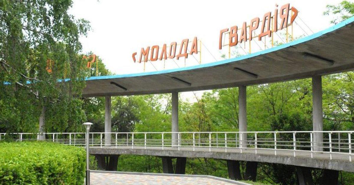 Одесский детский лагерь «Молодая гвардия» получит деньги от Кабмина «фото»