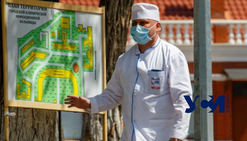 Путевка в Грецию, квартира и удвоенная зарплата: как поощряют врачей одесской инфекционки «фото»