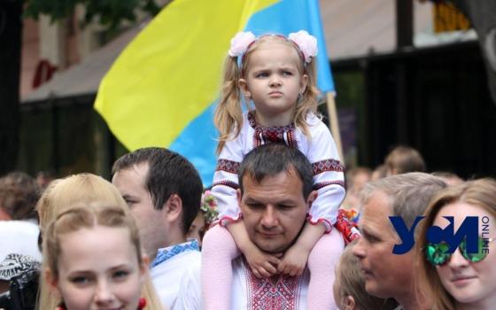 Одесский Мегамарш в вышиванках перенесли на конец июня «фото»