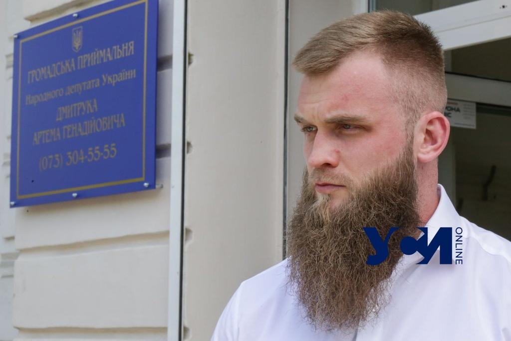 В центре Одессы открыли общественную приемную народного депутата (фото) «фото»