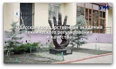 Правдивая экскурсия по общаге одесского вуза (видео) «фото»
