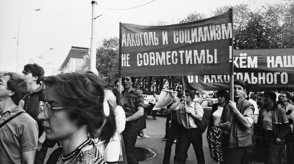 Как боролись с алкоголизмом и что пили в годы антиалкогольной кампании в Одессе (фото) «фото»