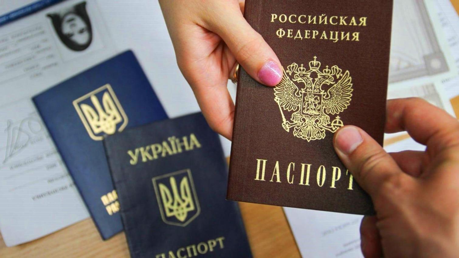 Жителей Донбасса, получивших паспорта РФ, будут использовать для фальсификации выборов «фото»