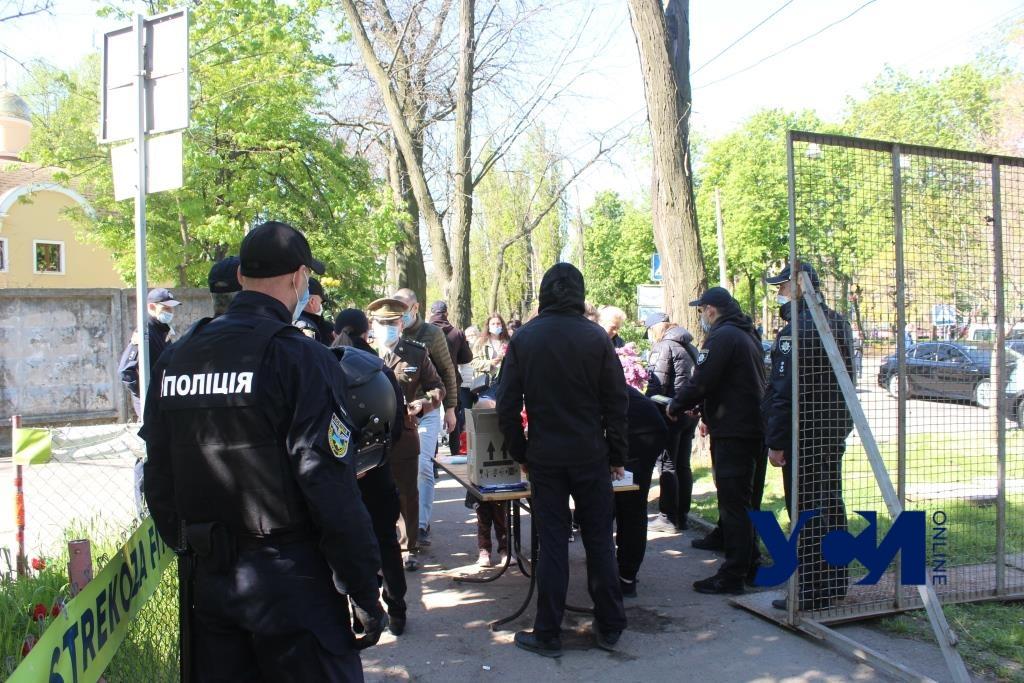 В Одессе задержали пенсионера с георгиевской лентой и подростка со свастикой (фото) «фото»