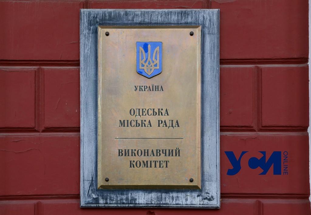 За три месяца бюджет Одессы дополнительно получил более 160 миллионов (аудио) «фото»