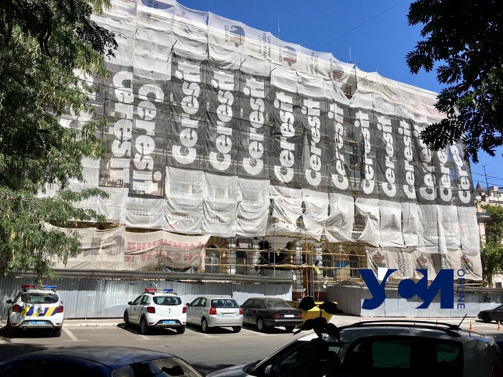 Фасад здания одесской полиции продолжат реставрировать за 9,2 миллиона «фото»