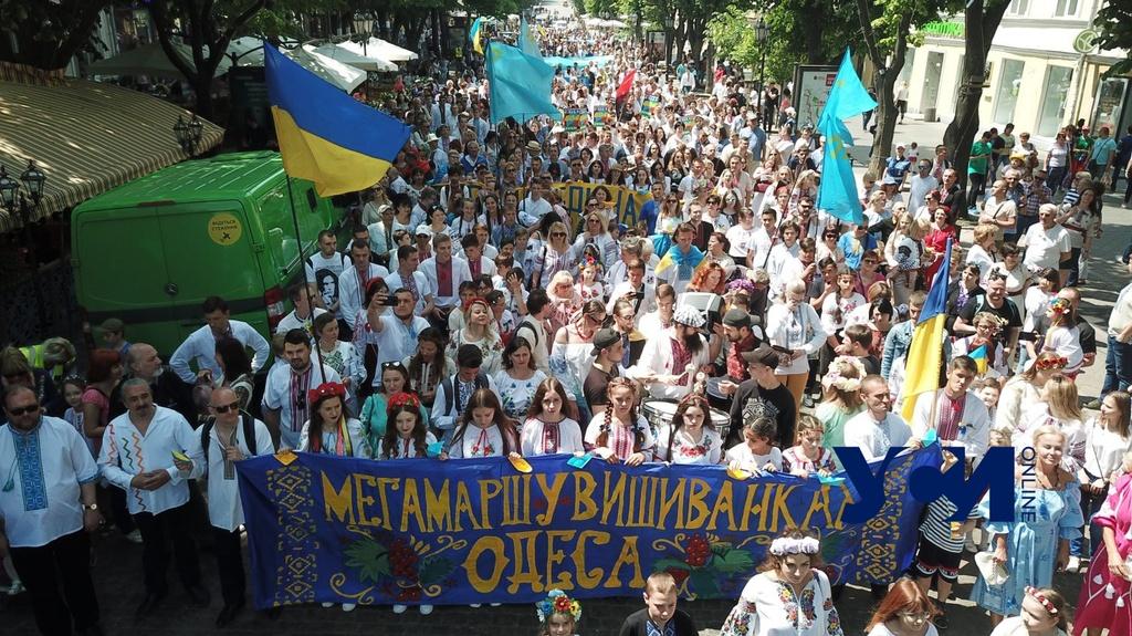 В Одессе проведут мегамарш в вышиванках «фото»