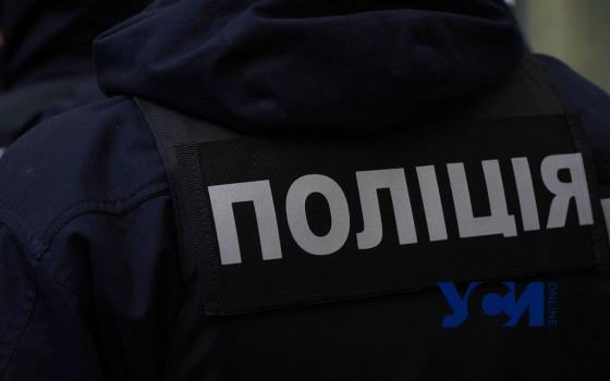В Одессе пропала 14-летняя девушка (фото) «фото»