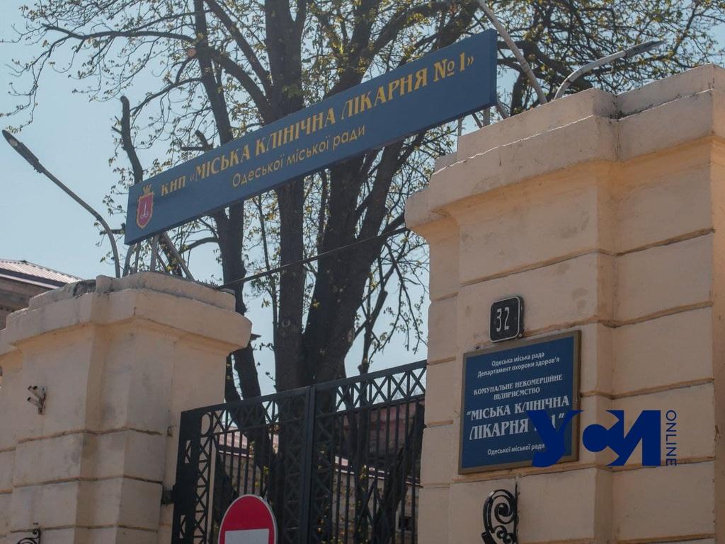 Реставрация главного корпуса еврейской больницы подорожала на 9.5 миллионов «фото»