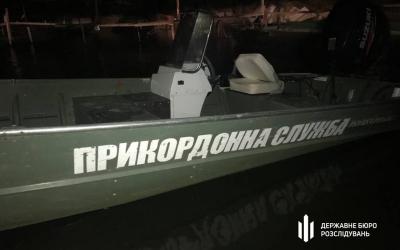 ГБР начало расследование о гибели офицера-пограничника на озере под Одессой (фото) «фото»