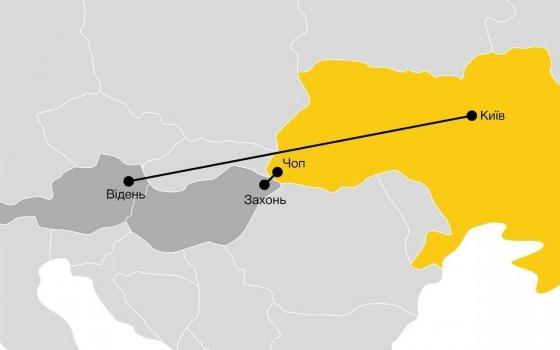 На поезде за границу: Украина возобновляет рейсы в Вену и Захонь «фото»