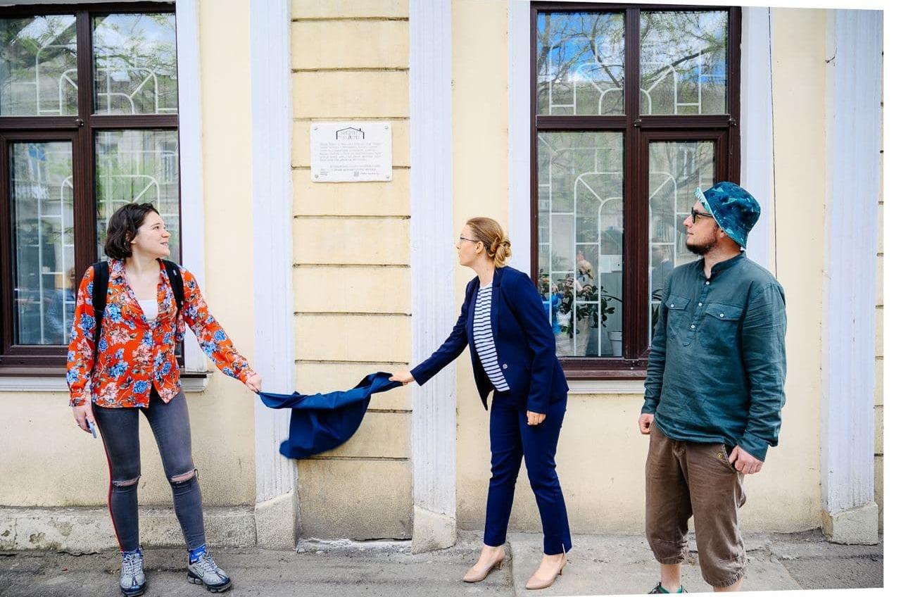 На улице Польской появилась табличка с «воспоминаниями об Одессе» Юзефа Крашевского (фото) «фото»