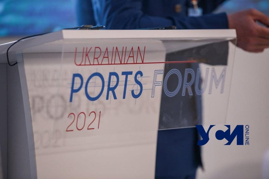 Концессия Одесского порта: есть инвестор для двух терминалов (фото, видео) «фото»