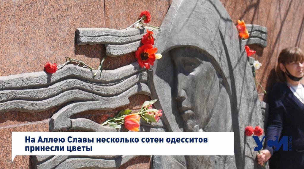Как 9 мая прошло в Одессе (видео) «фото»