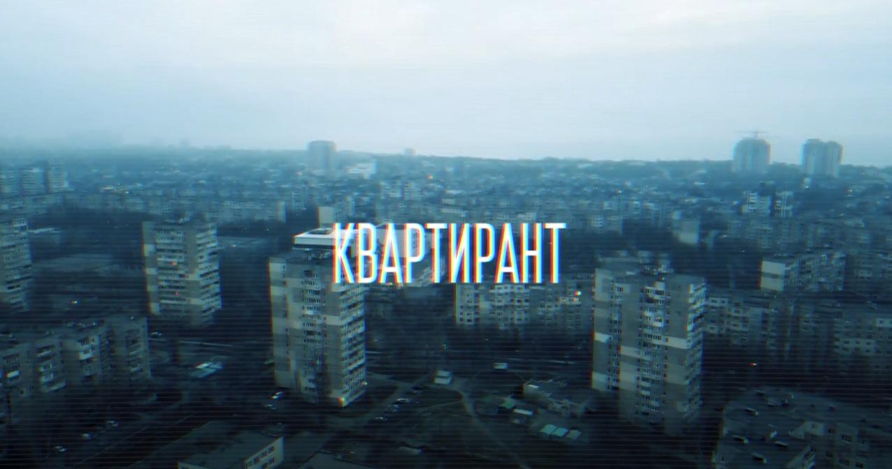 Психология убийцы: 7 канал запустил новый спецпроект «фото»