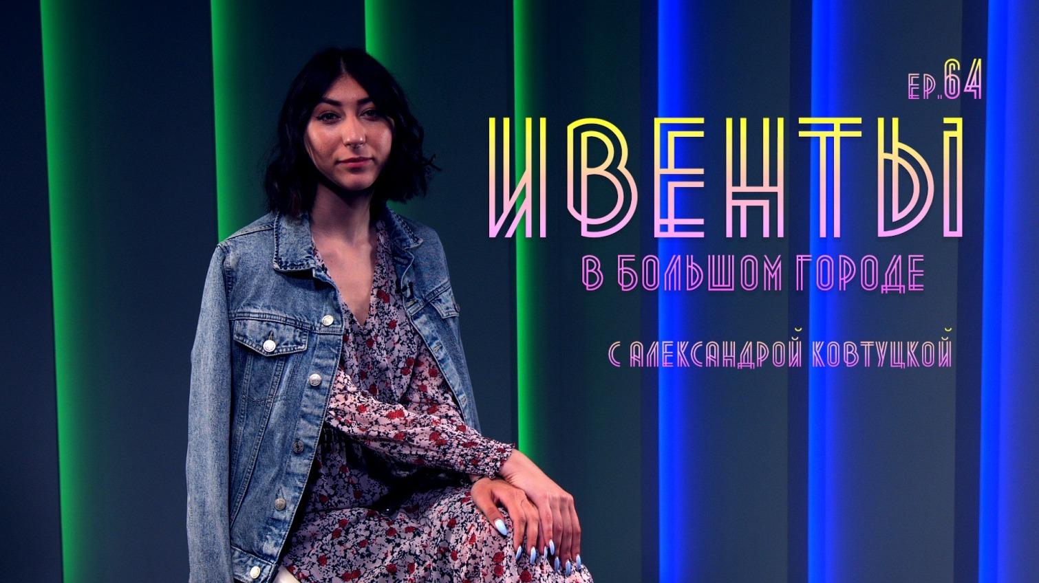 Ивенты: день музеев в Одесском художественном, поэзия у моря и планы (видео) «фото»