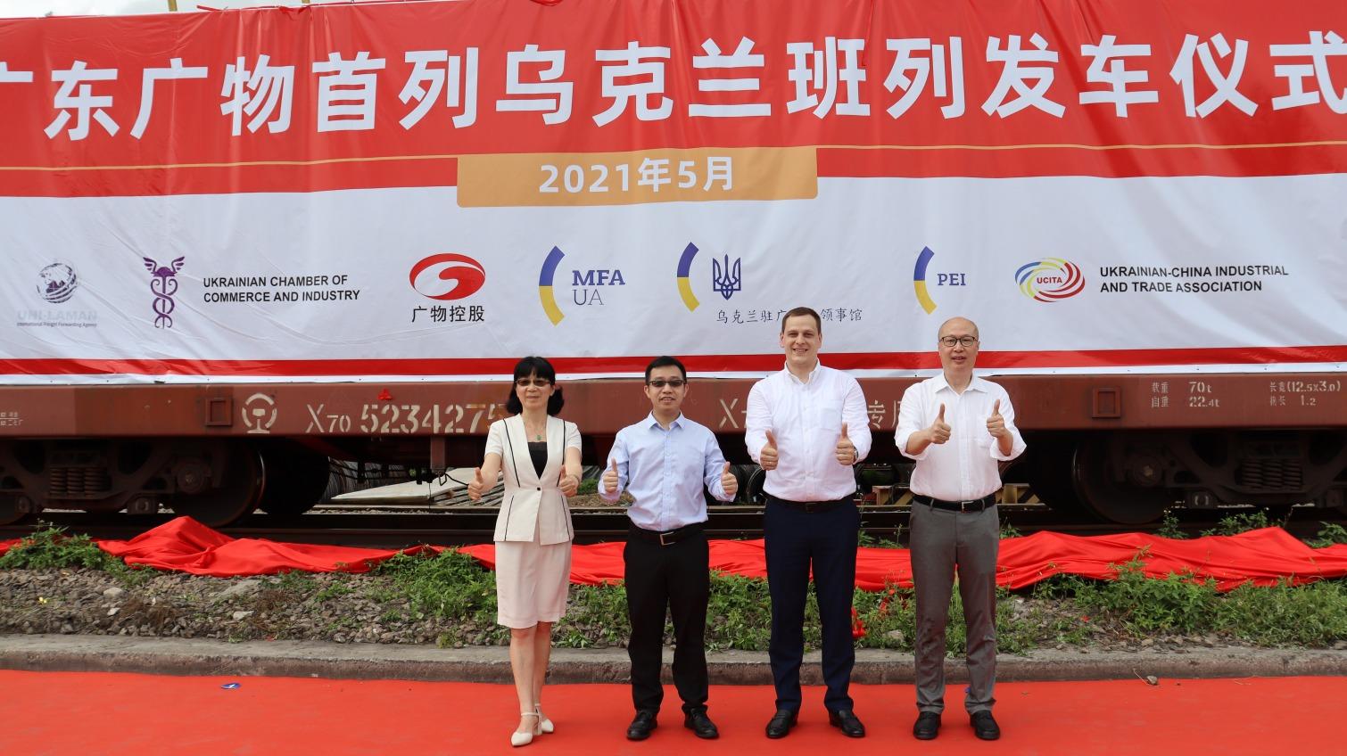 Ехали три недели: в Одессу прибыл контейнерный поезд из Китая «фото»