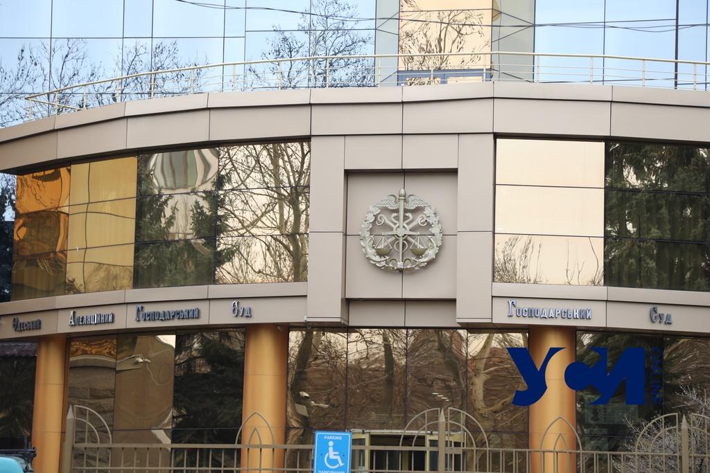 Судья заявил самоотвод в деле о возврате «Дачи» в госсобственность «фото»