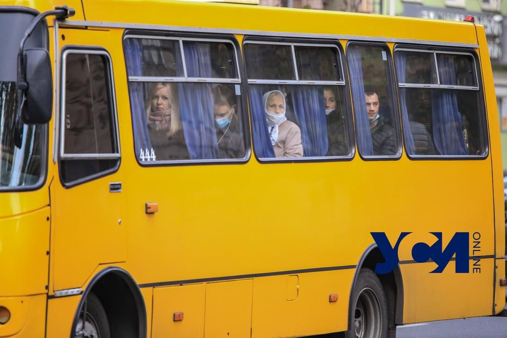 Отмена льгот на проезд: правительство одобрило законопроект о монетизации «фото»