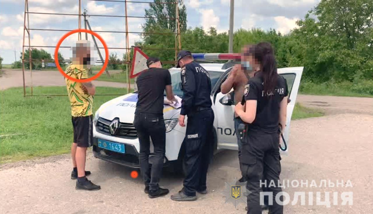 В Одесской области задержали мужчину с обрезом (фото, видео) «фото»