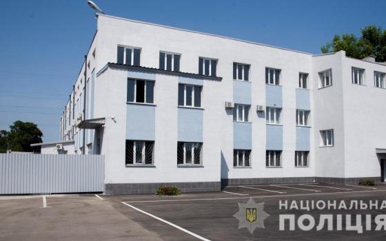 В Одессе отремонтировали базу полицейского спецназа «КОРД» (фото, видео) «фото»