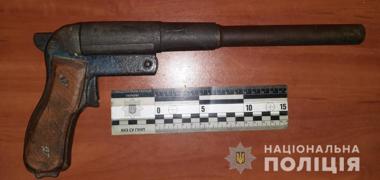 С необычным оружием и каннабисом: жителю Подольска дали 3 года условно (фото) «фото»