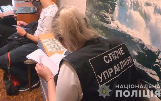 В Одессе и Черноморске задержали распространителей детской порнографии (фото, видео) «фото»