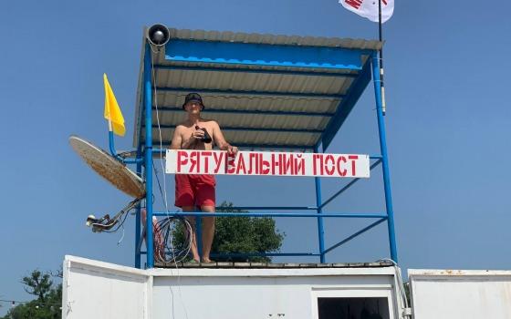 Морские курорты Одесской области готовы к приему отдыхающих – ГСЧС (фото) «фото»