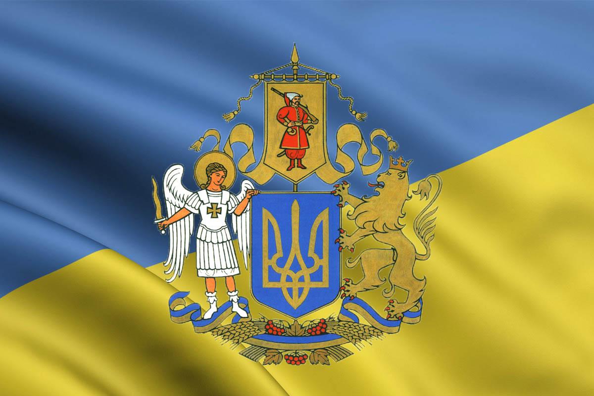 Зеленский призвал депутатов поскорее проголосовать за Большой герб «фото»