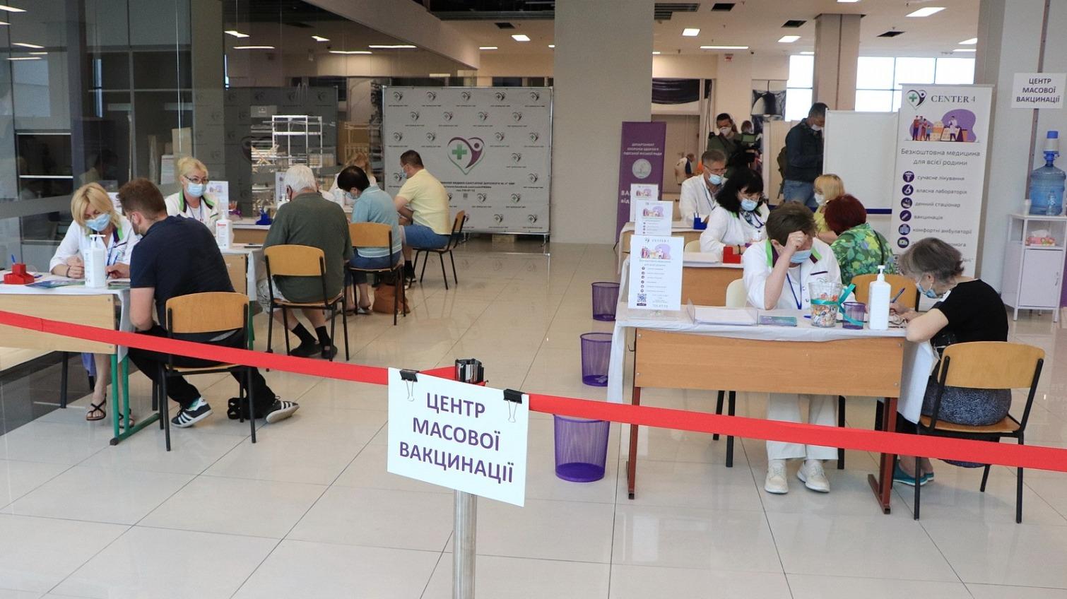 В понедельник в Одессе вакцинацию проведут уже в 6 центрах (адреса, аудио) «фото»