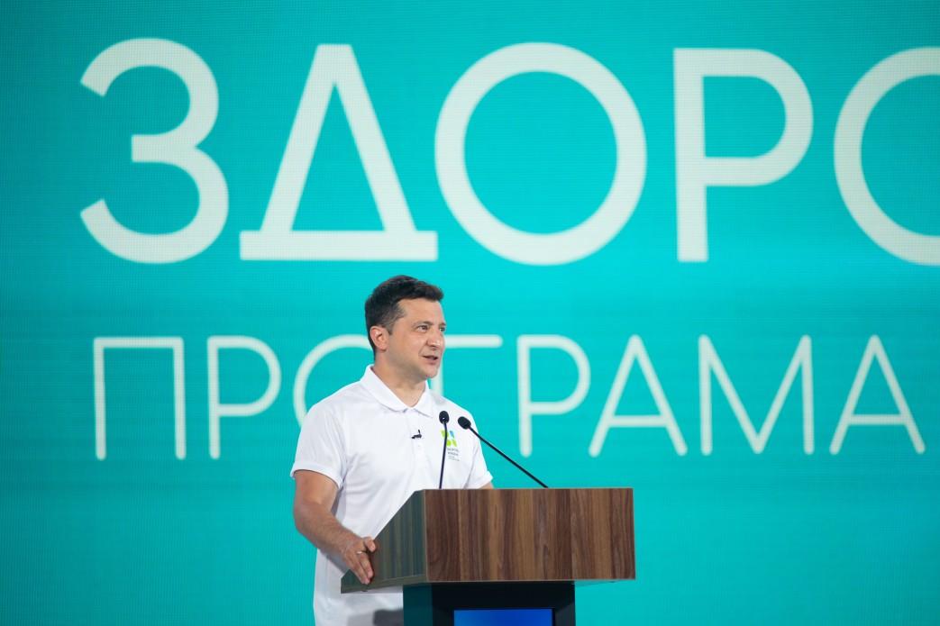 «Активные» парки и бесплатные обследования: Зеленский анонсировал программу «Здоровая Украина» «фото»