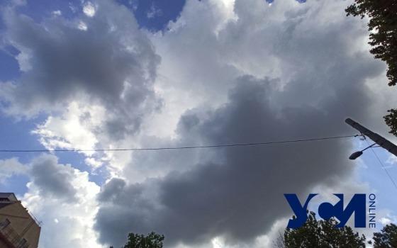 Штормовое предупреждение: на Одессу надвигается гроза и сильный ветер «фото»