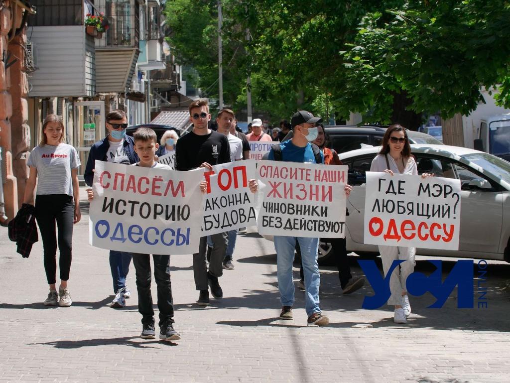 Протестующие перекрывали улицу в центре Одессы (фото) «фото»