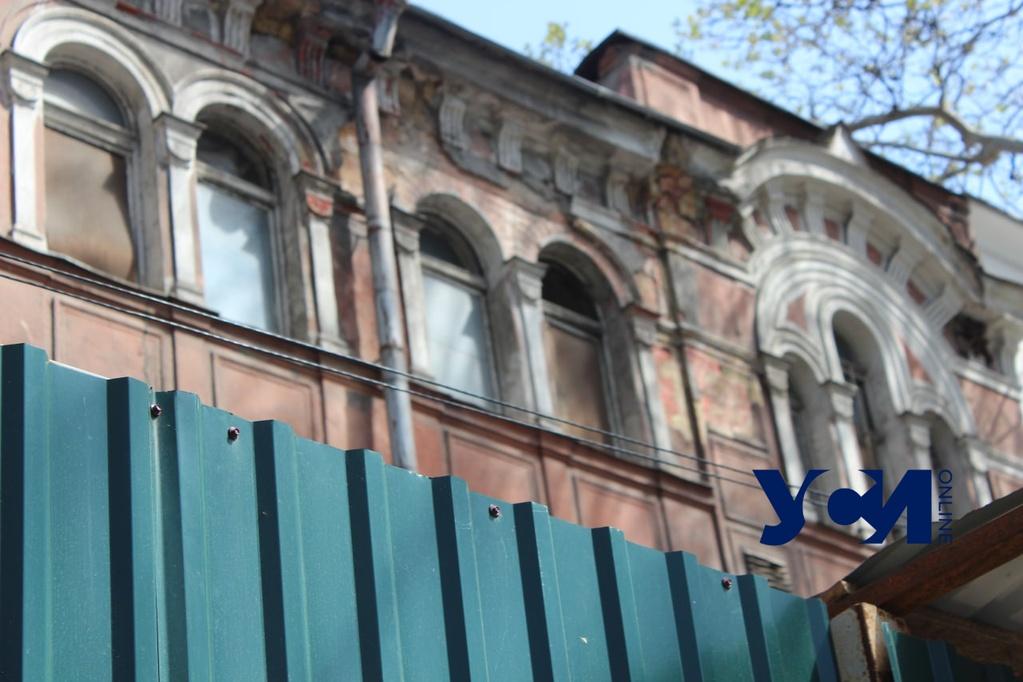Суд отменил еще один запрет на застройку типографии Фесенко «фото»