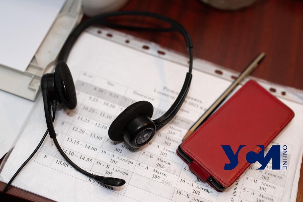 В 2022-м дистанционка в одесских школах продолжится (аудио) «фото»