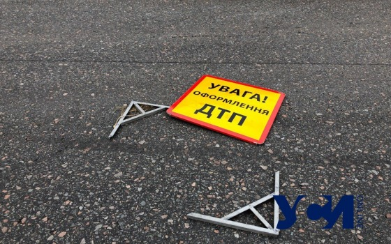 Смертельное ДТП на трассе Одесса – Киев: погибла женщина-пешеход «фото»