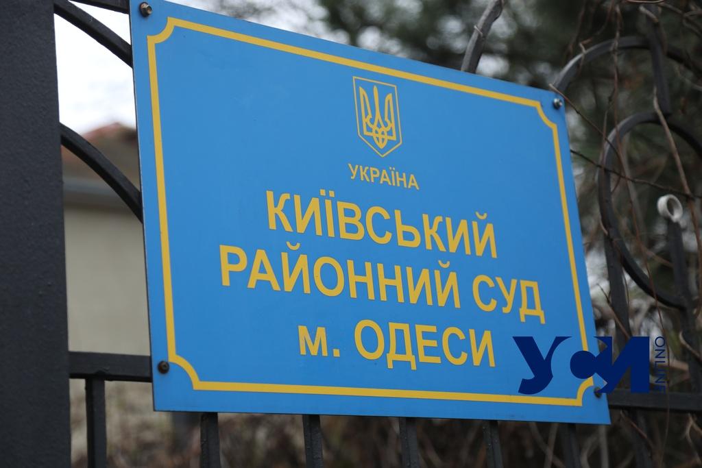 Убийство 10-летней давности: в Одессе суд полностью оправдал двух обвиняемых «фото»