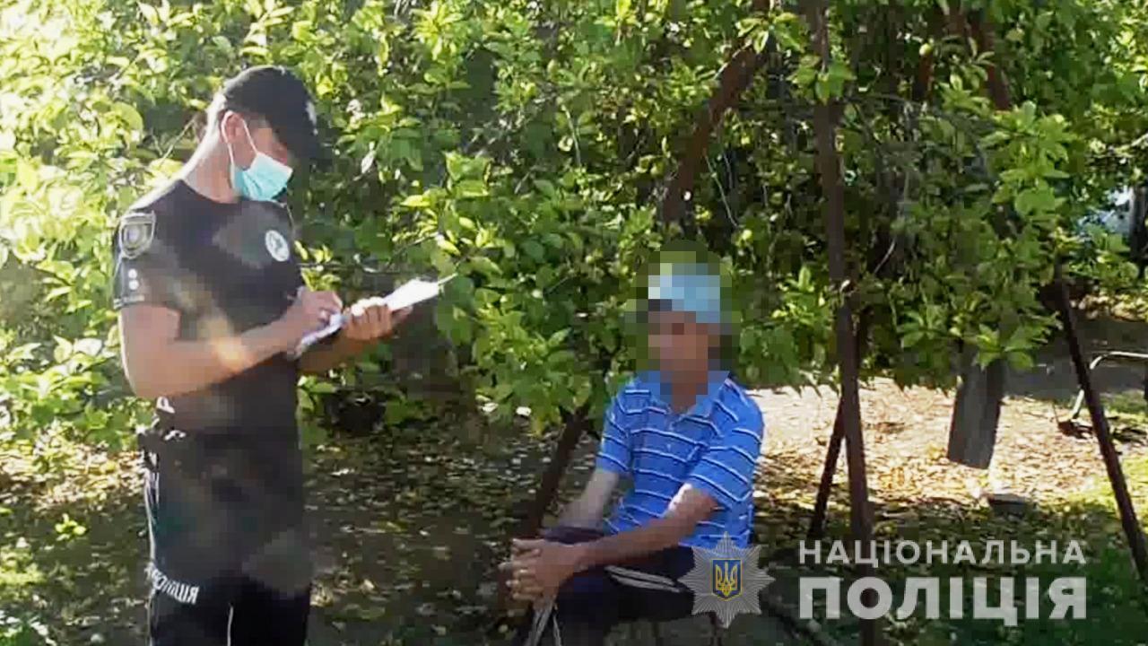 Ревнивый житель Одесской области тяжело ранил из ружья соперника (фото, видео) «фото»