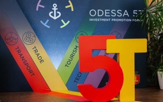 Одесская мэрия снова тратит 3 млн из бюджета на форум «фото»