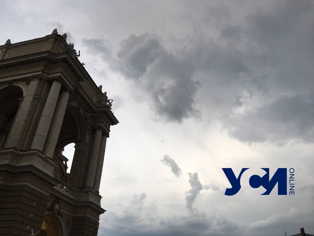 Одессе снова обещают дождь «фото»