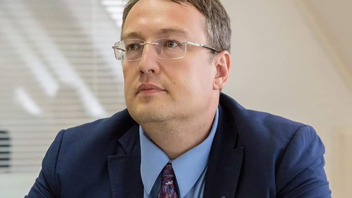 Заступник міністра МВС Антон Геращенко скоїв злочин відносно неповнолітнього «фото»