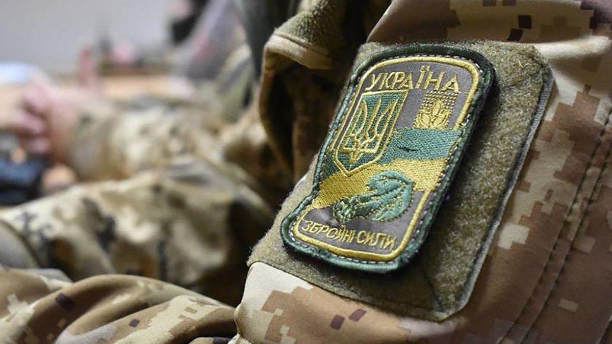Бывшего военнослужащего из Одесской области будут судить за пособничество террористам «фото»