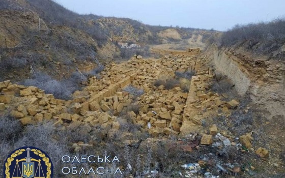 В Одесской области лесника подозревают в содействии незаконной добыче известняка (фото) «фото»