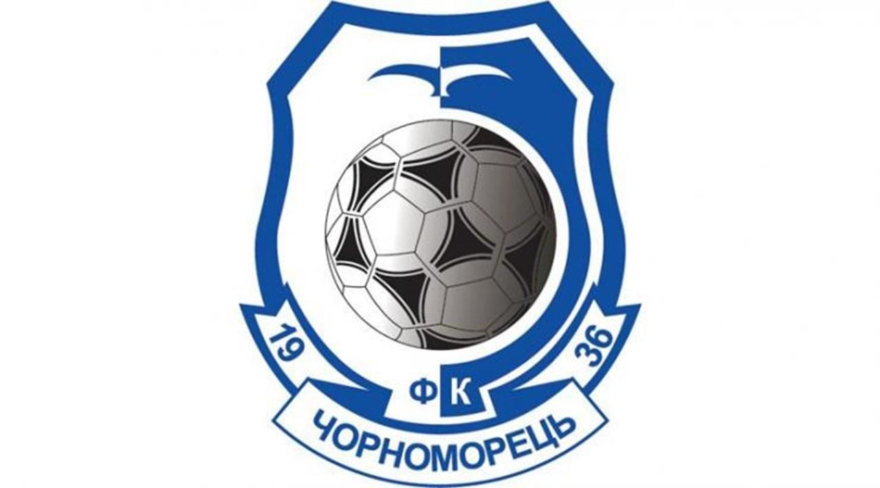 «Черноморец» лишился четырех игроков «фото»