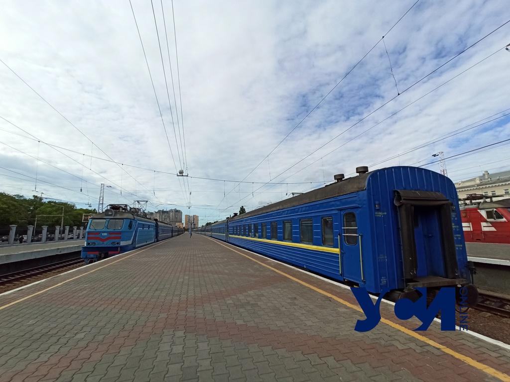 На выходные из Одессы в Киев запустят дополнительные поезда «фото»
