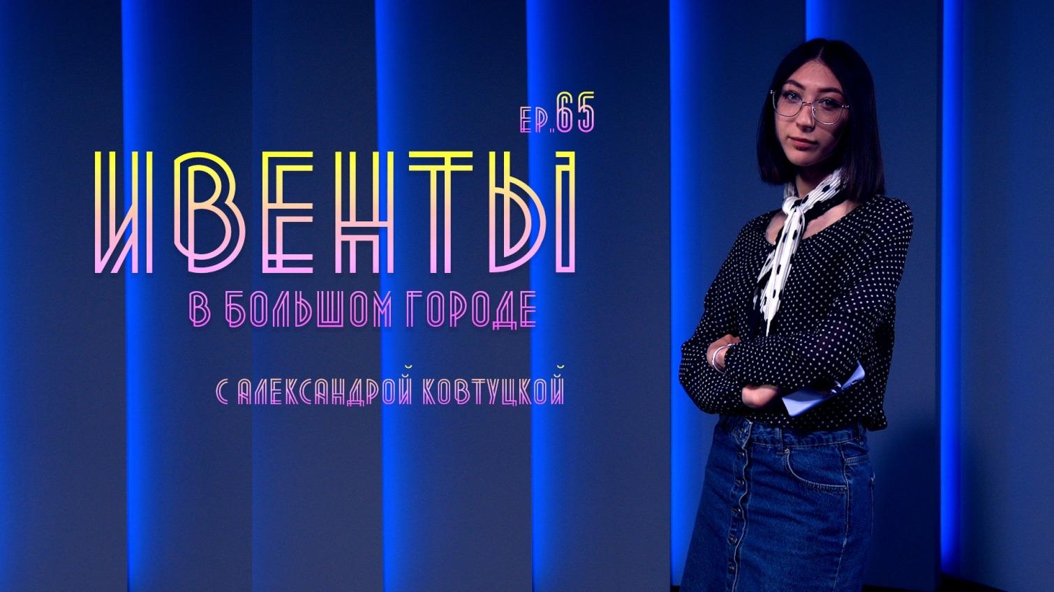 Ивенты в большом городе: классные выставки в музеях Одессы и планы (видео) «фото»