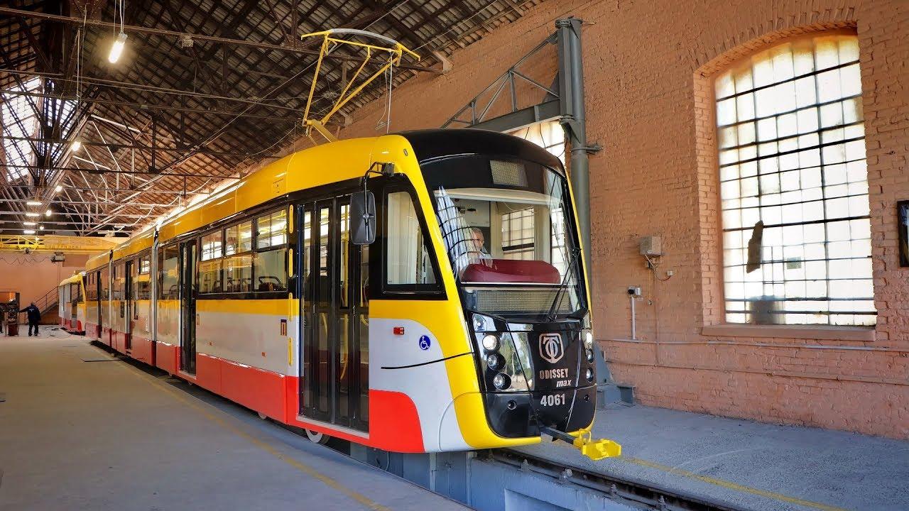 «Одесгорэлектротранс» закупает 12 многосекционных трамваев за европейский кредит «фото»