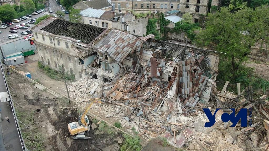 «Пространство» начало сносить здание в центре Одессы (фото, аудио) «фото»